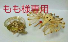 "Thumbnail of ""鶴亀お正月水引飾りセット"""