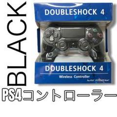 """Thumbnail of """"【新品】ps4 コントローラー 互換品 ブラック_"""""""