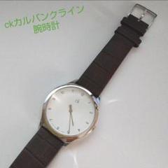 "Thumbnail of ""★大幅値下げ★ckカルバンクライン メンズ腕時計 ブラウン本革ベルト  ジャンク"""