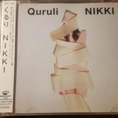 "Thumbnail of ""くるり「NIKKI」初回盤"""