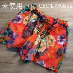 """Thumbnail of """"CECIL McBEE✳キュロット"""""""