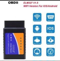 "Thumbnail of ""診断機 OBD2 wifi ELM327"""