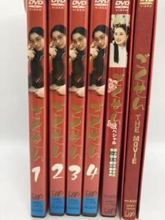 "Thumbnail of ""ごくせん 2002 全4巻セット+スペシャル+THE MOVIE"""