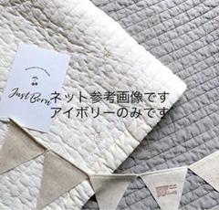"""Thumbnail of """"イブルベビーマット 70cm*95cm"""""""