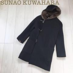 """Thumbnail of """"SUNAO KUWAHARAフェイクファーウールダッフルコート黒ブラックSロング"""""""