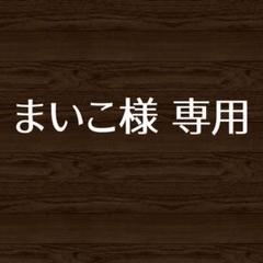 "Thumbnail of ""どうぶつの森 amiiboカード アミーボ 100 ベン"""