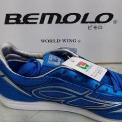 ショップ ビ モロ イチローが履いているBeMoLo(ビモロ)のランニングシューズは足が勝手に前に出てくる不思議な感覚。