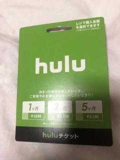 "Thumbnail of ""Huluチケット"""