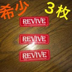 "Thumbnail of ""まとめ売り☆ リバイブステッカー赤     バイクジャイロマフラーメーカー"""