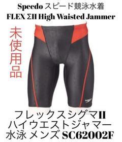 """Thumbnail of """"未使用品  Speedo(スピード) 競泳水着 FLEX ΣII Ⓘ"""""""