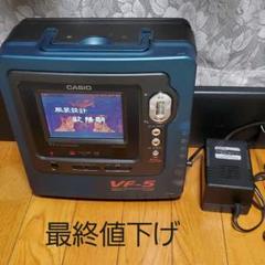 """Thumbnail of """"キャリイングビデオ(ビデオ一体型テレビ) VHS専用 CASIO 専用アダプタ付"""""""