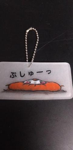 """Thumbnail of """"手作りプラ板キーホルダー(だるまさんが風)"""""""