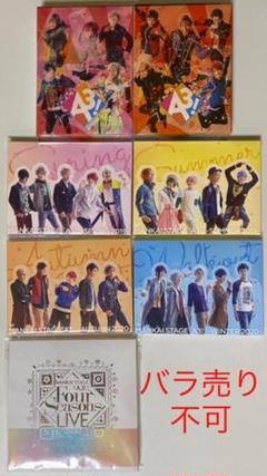 "Thumbnail of ""【気まぐれ値下げ中】MANKAI STAGE A3! DVDセット エーステ"""