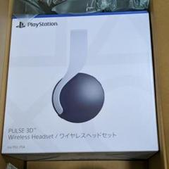 """Thumbnail of """"PS5 PULSE3D ワイヤレスヘッドセット"""""""