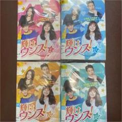 "Thumbnail of ""ネ229◎ 輝け、ウンス!   DVD全42巻セット-"""