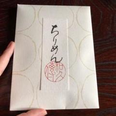 "Thumbnail of ""京都和久傳 ちりめん山椒"""