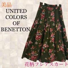 "Thumbnail of ""UNITED COLORS OF BENETTON. 美品 花柄フレアスカート"""