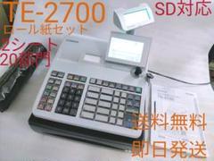 """Thumbnail of """"CASIOレジスターTE-2700 中古品 シルバー"""""""