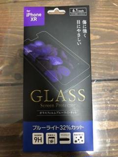 "Thumbnail of ""iPhone XR 11 12 12pro(GLASS)強化ガラスフィルム"""