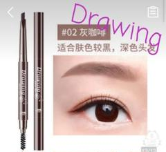 "Thumbnail of ""Drawing DNM アイブロウペンシル 韓国コスメ グレーブラウン"""