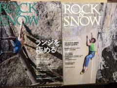 "Thumbnail of ""ROCK & SNOW 2017年075 2019年084二冊セット"""