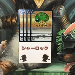 "Thumbnail of ""プログラム緊急停止! R 4枚"""