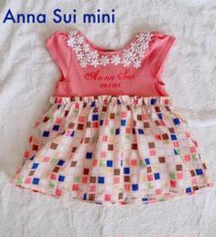 """Thumbnail of """"アナスイミニ ANNA SUI mini 70 トップス チュニック Tシャツ"""""""