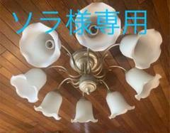 """Thumbnail of """"ODELC のシャンデリア リモコン付き"""""""