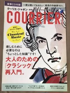 "Thumbnail of ""クーリエ・ジャポン 2012年9月 Vol.094"""