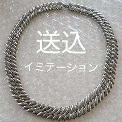 "Thumbnail of ""ネックレス 43cm"""
