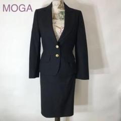 """Thumbnail of """"MOGA モガ スカート ジャケット セットアップスーツ"""""""