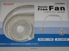 """Thumbnail of """"新品 ハンズフリーファン 充電式 ヨドバシカメラ ホワイト EHF-341WT"""""""
