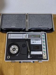 "Thumbnail of ""GTX5000 CROWN トランク型携帯ステレオ レコード/カセット/ラジオ"""