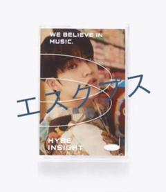 "Thumbnail of ""HYBE SEVENTEEN photocard トレカ エスクプス"""