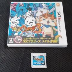 "Thumbnail of ""ポ33【3DS】妖怪ウォッチ3 スシ【動作確認済】"""