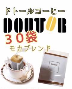 """Thumbnail of """"ドトールコーヒー ドリップパック モカブレンド30袋"""""""