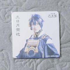 "Thumbnail of ""2.5茶屋 三日月宗近 コースター"""