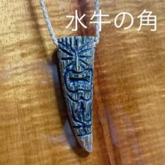 """Thumbnail of """"水牛の角 ボーンカービングネックレス TIKI (Ti-173)"""""""