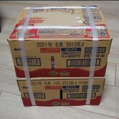 """Thumbnail of """"守る働く乳酸菌 L-92ラベルレスボトル 100ml ×60本"""""""