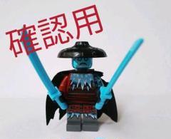 "Thumbnail of ""LEGO ゴ ニンジャゴー ミニフィグ"""