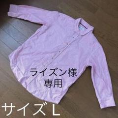 "Thumbnail of ""bally メンズシャツ 7分袖 お値下げ"""