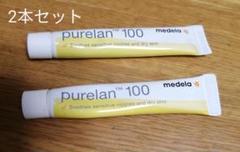 """Thumbnail of """"メデラ Purelane ピュアレーン100 7g (2本セット)"""""""