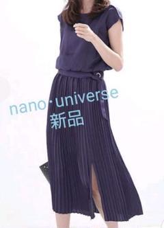 """Thumbnail of """"匿名配送 nano・universe プリーツワンピース 新品 タグ付き"""""""