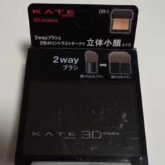 "Thumbnail of ""ケイト 3Dコントラスティングチークス OR-1"""