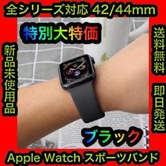 """Thumbnail of """"✨大特価✨ Apple Watch スポーツバンド 42/44mm No.16"""""""