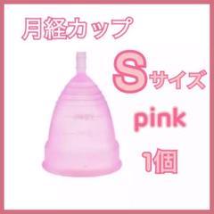 """Thumbnail of """"月経カップ Sサイズ 1個 ムーンカップ 生理用品"""""""