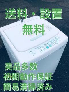 "Thumbnail of ""♦️EJ802B TOSHIBA東芝電気洗濯機 【2011年製】"""