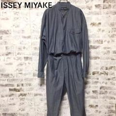 "Thumbnail of ""ISSEY MIYAKE オールインワン ブルーグレー デニム Mサイズ"""