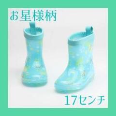 "Thumbnail of ""限定価格 新品 18cm 子供 長靴 子ども レインブーツ 女の子 男の子"""