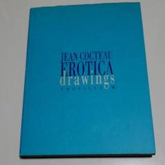 "Thumbnail of ""JEAN COCTEAU EROTICA drawings"""